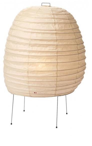 Vitra Akari 20N lamp