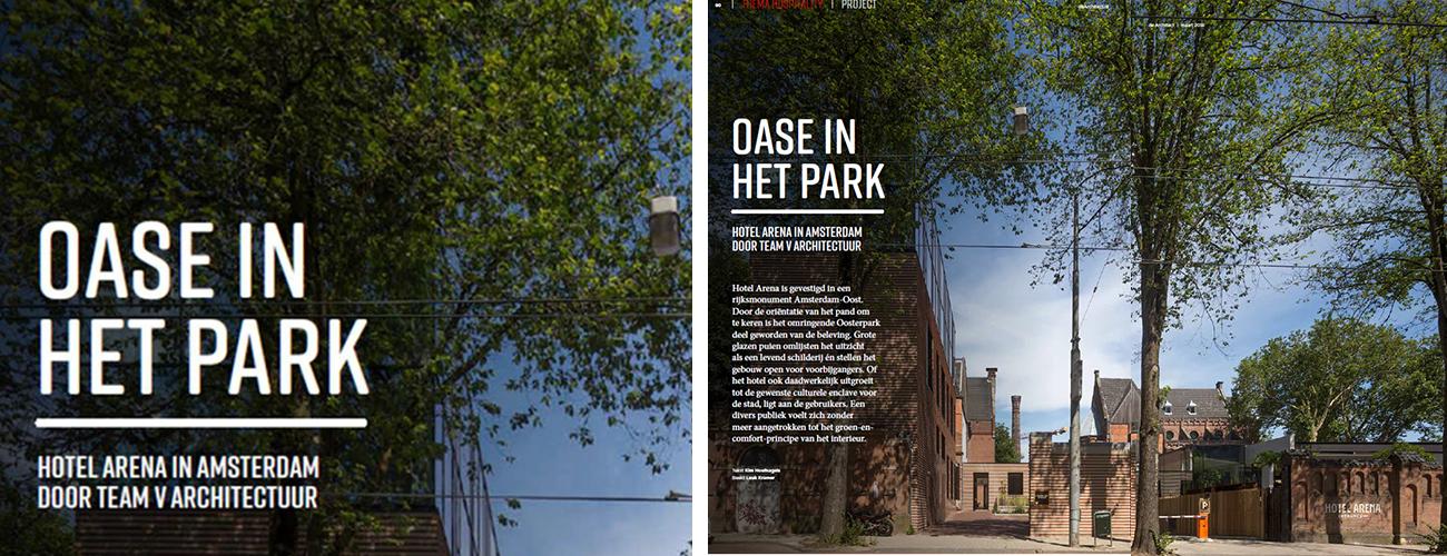 hotel_arena_oase_in_the_park_blog_header_interiorworks
